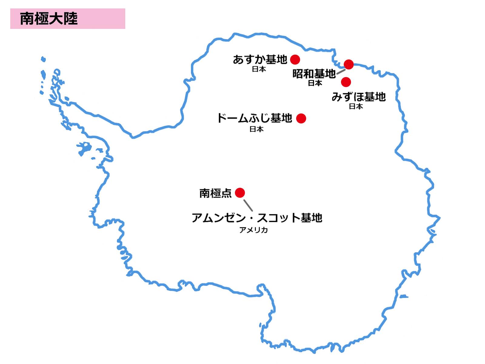 昭和基地開設記念日