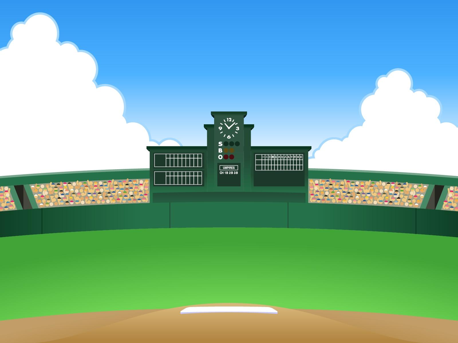 高校野球記念日